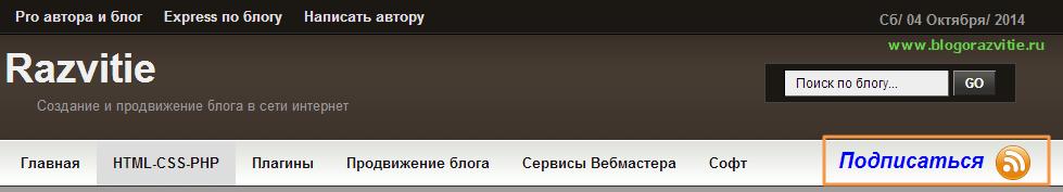 Кнопка подписки по RSS
