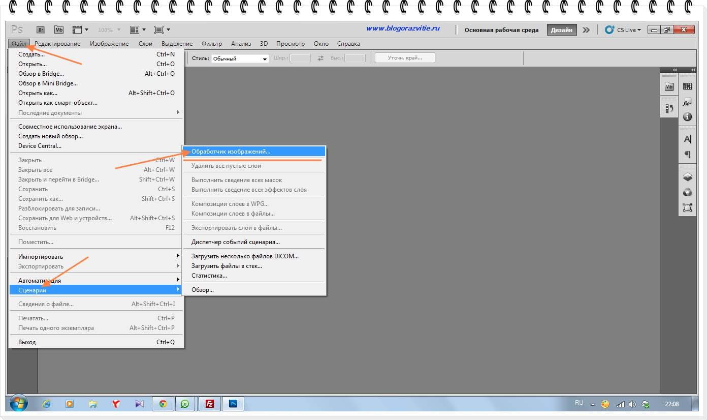 оптимизация изображений и картинок
