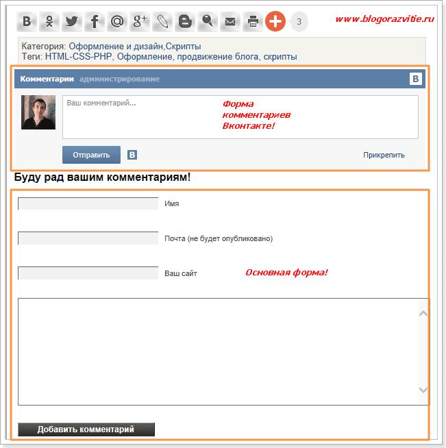 Одноклассники моя страница - открыть мою страницу