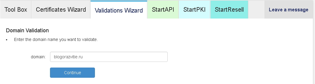 Как сделать переадресацию сайта на другой домен jino сервера pwp на l2 interlude новые сервера